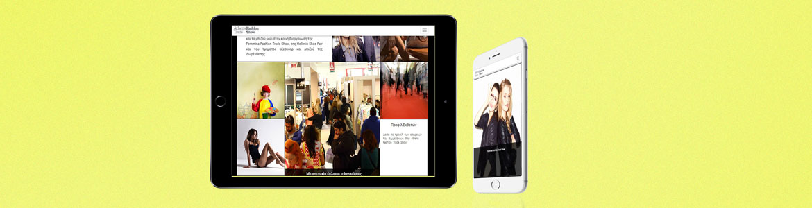 Why Is Responsive Web Design Important For Your Website Athens fashion Trade show