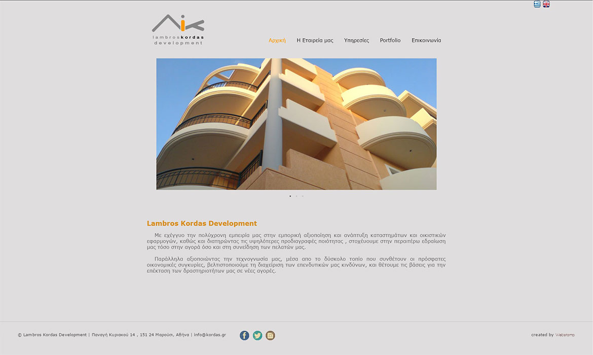 Lampros Kordas Development Homepage