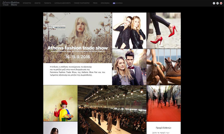 Athens Fashion Trade Show  Home