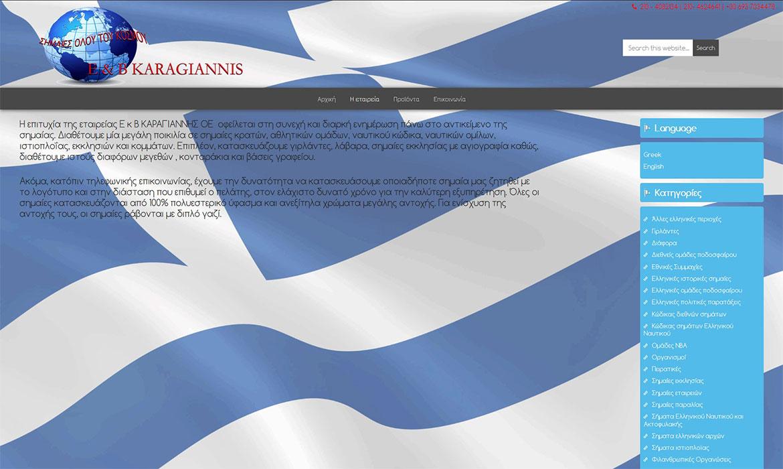 Karagiannis-Flags
