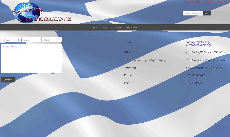 Karagiannis-Flags home