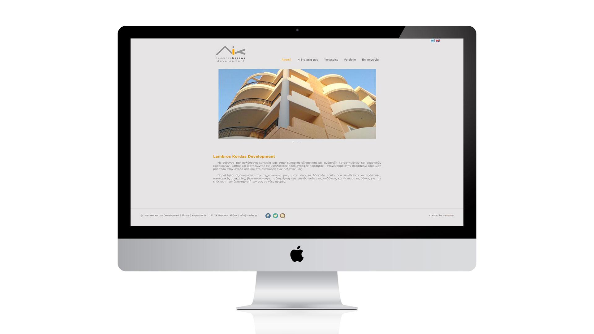 Lampros Kordas Development home page