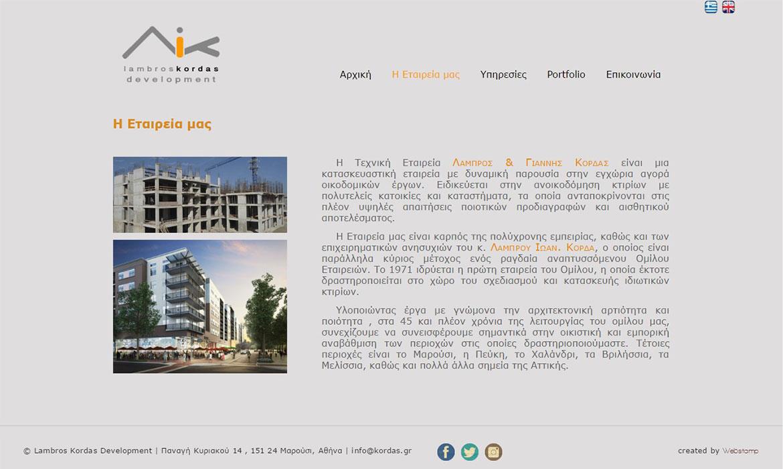 Lampros Kordas Development our company